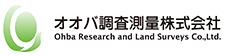 オオバ調査測量 | 地積確定測量・地上測量・調査申請業務